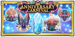 FFRK 3rd Anniversary Event