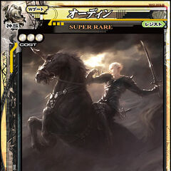 Odin's card in <i>Lord of Vermilion II</i>.