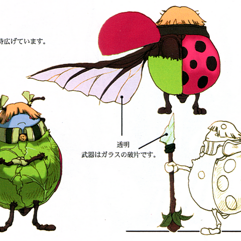 Concept art of the Friendly Ladybug.