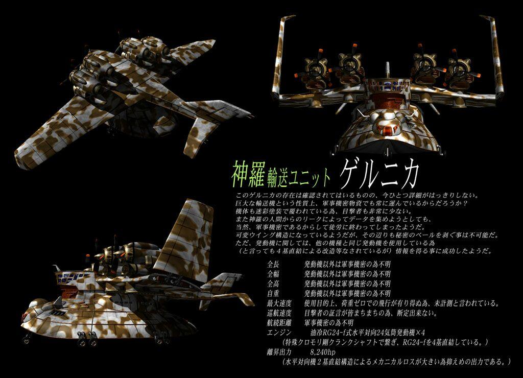 Ff7 Karte.Gelnika Final Fantasy Wiki Fandom Powered By Wikia