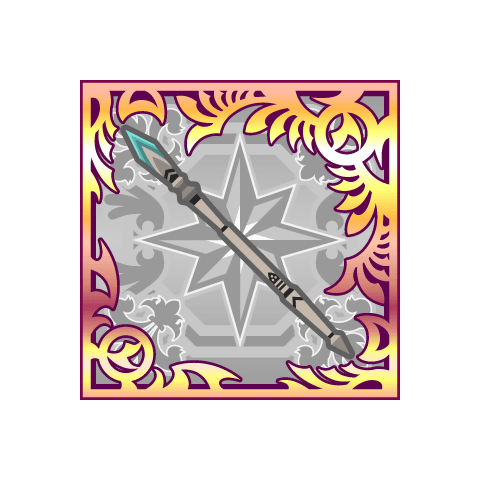 Zodiac Spear (UR).