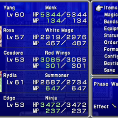 The in-game menu, displaying party statistics.