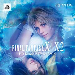 Японская версия PS Vita с Двойной Упаковкой.