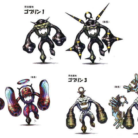 Concept art (left, top center).