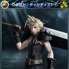 Dissidia Final Fantasy Cloud.