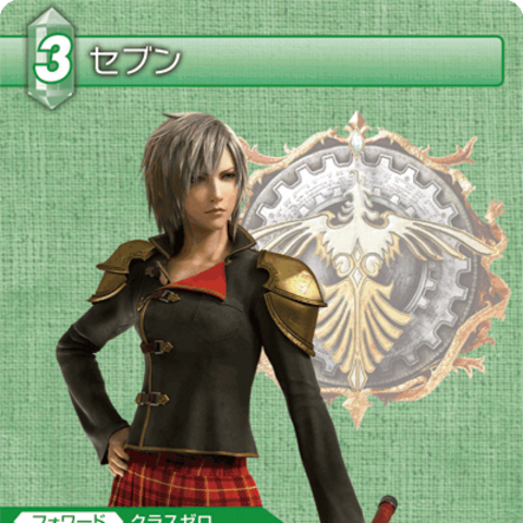 Card from <i>Final Fantasy Trading Card Game</i>.