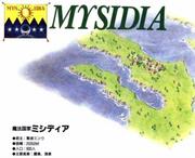 447px-MysidiaSFCManual