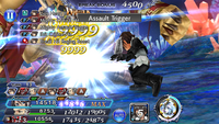 DFFOO Assault Trigger