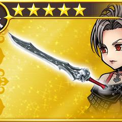 <i>Dissidia Final Fantasy Opera Omnia</i> [FFX].