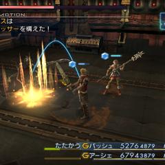 Gabranth uses Enrage.