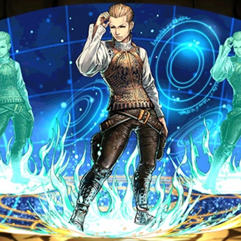 No. 3797 Fastest Sky Pirate, Balthier (7★).