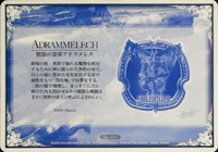 Adrammelech-021-xiipin-card