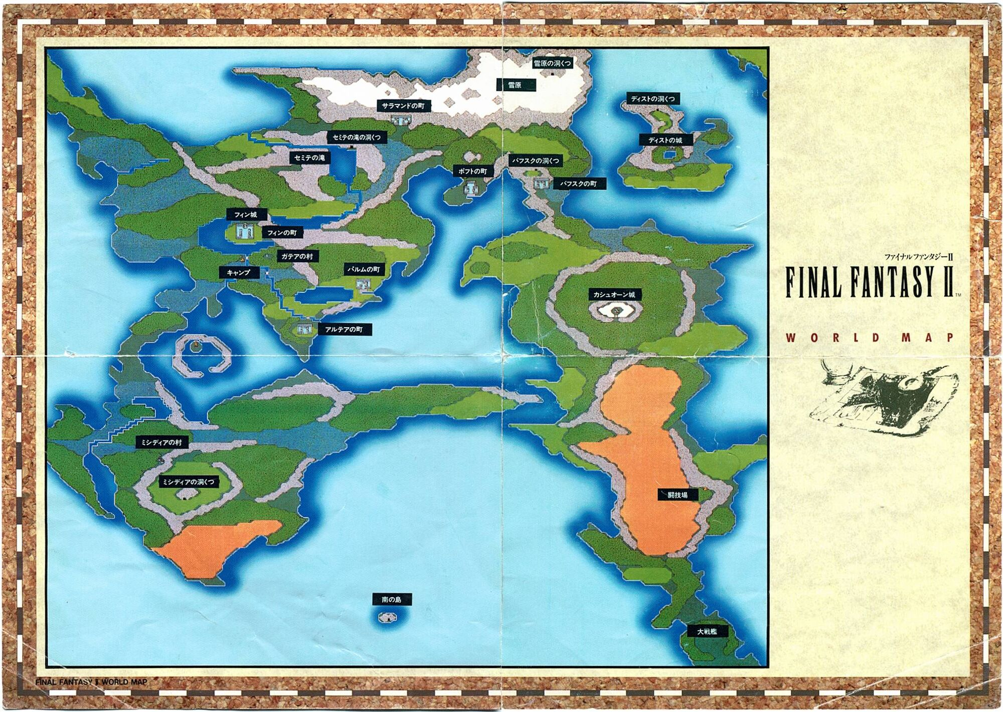 List of Final Fantasy II locations | Final Fantasy Wiki | FANDOM ...