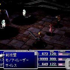 Снимок экрана <i>Final Fantasy VII</i> из пререлиза игры.