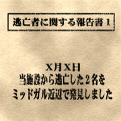 Report 1 - Shinra Mansion.