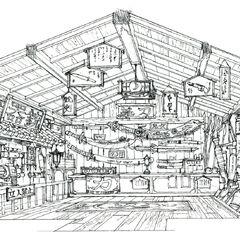 Оружейный магазин в Вутае.