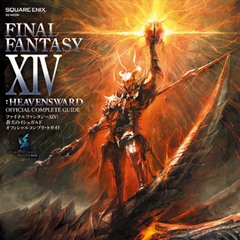 Estinien in <i>Heavensward Official Complete Guide</i> artwork.