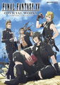 FFXV-Official-Works-Cover.png