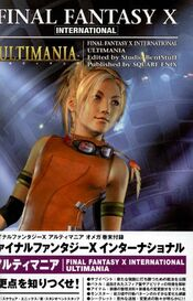 FFX International Ultimania