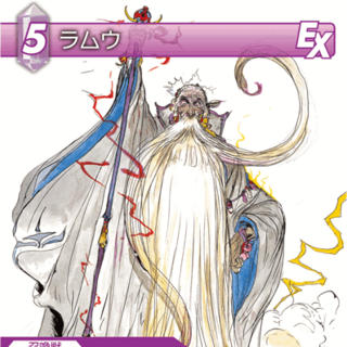 Trading card of Ramuh's <i>Final Fantasy III</i> art.