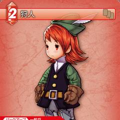 Ranger trading card (Fire).
