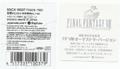 FFVIII FLWV Old LE Sticker