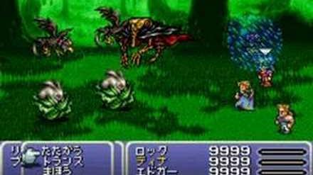 Final Fantasy VI Advance Esper - Zona Seeker