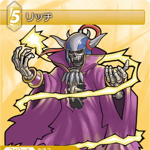 Trading card with Lich's <i>Final Fantasy I & II: Dawn of Souls</i> appearance.