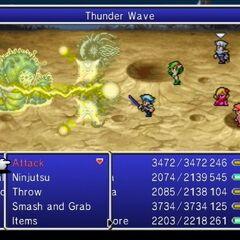 Thunder Wave.