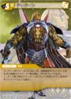 Acheron XIV TCG