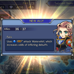Recruiting Faris's textbox.