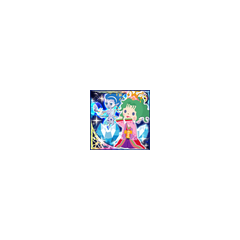 Diamond Dust (UR+).