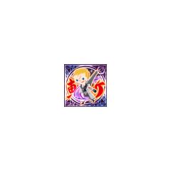 Zantetsuken Reverse (GR).