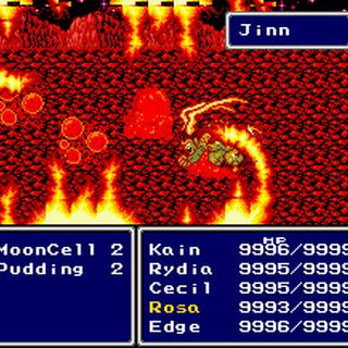 Hellfire (SNES).