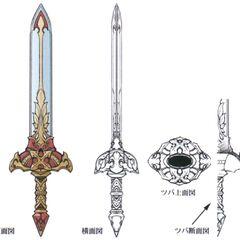 Arte da Excalibur em <i>Final Fantasy IX</i>.