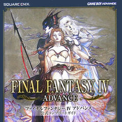 Advance Official Complete Guide cover.