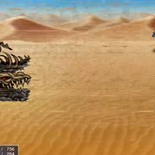Sandstorm (iOS).