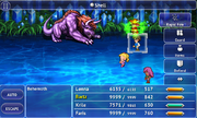 FFV iOS Shell