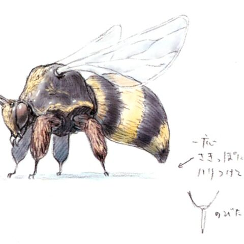 Concept art of a bee.