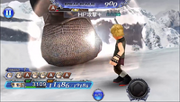 DFFOO Prompto HP Attack