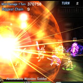 Flare Blade (5★).