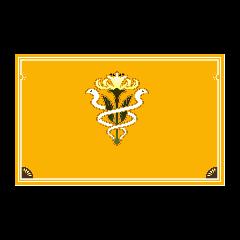 Bandeira.