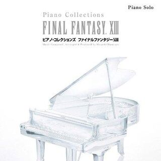 Sheet music for the <i>Piano Collections: Final Fantasy XIII</i>.