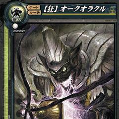 165. Lunatic Orc Oracle