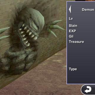 The Demon Wall (iOS).