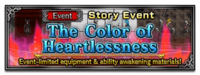 FFBE Event The Color of Heartlessness