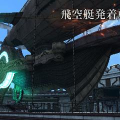Airship Landing (PSP).