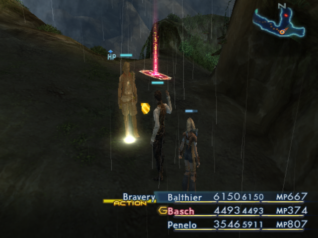 File:FFXII Bravery.PNG
