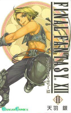 FFXII Manga Vol 2