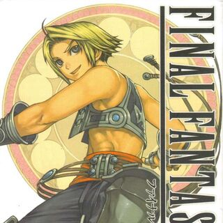 Vaan on the cover of the <a href=